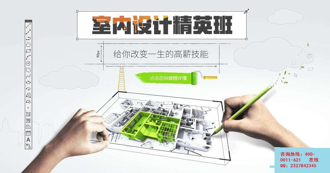 【重庆天琥教育 室内设计要学多久?-重庆天琥设计培训