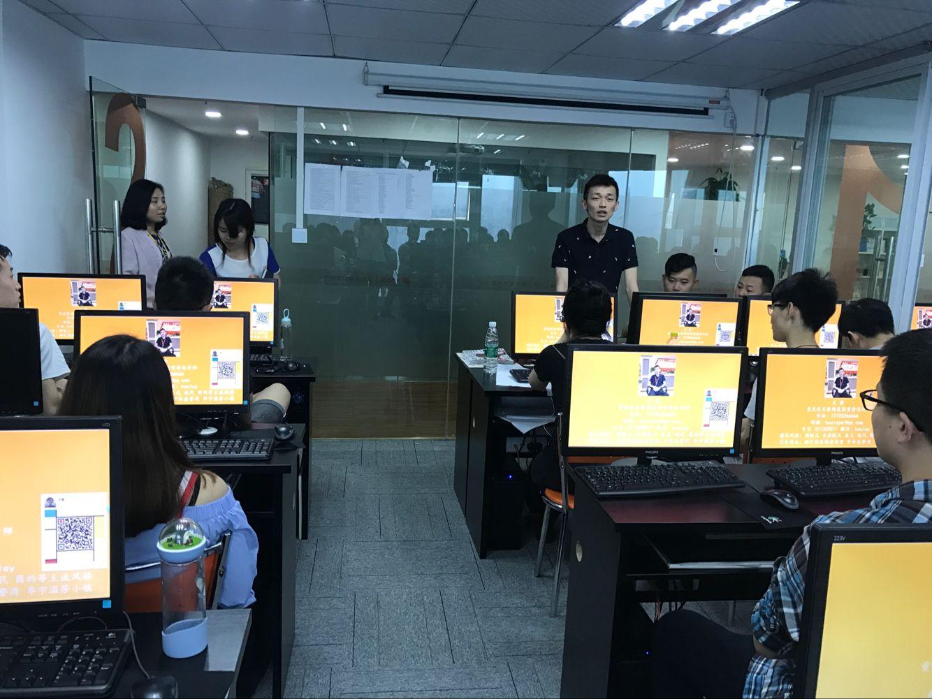 重庆室内设计培训学校 天琥教育职场老司机带小白直面职场路